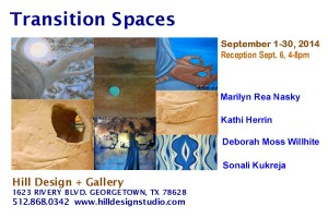 HillDesignGalleryTransitionSpaces2